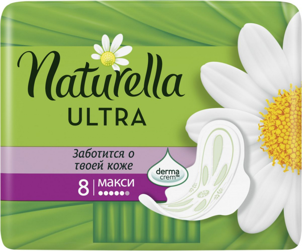Прокладки NATURELLA Ultra Camomile Maxi Single 8шт