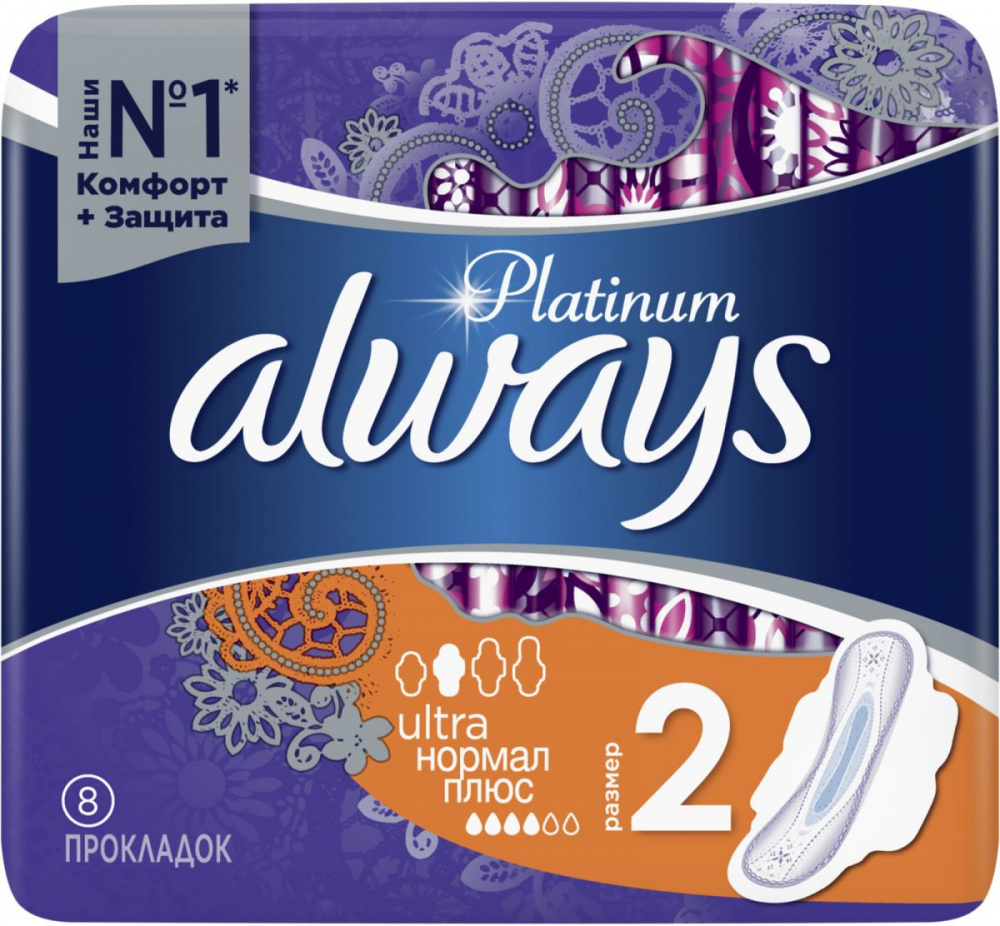 Прокладки ALWAYS Ultra Platinum Normal Plus Single 8шт